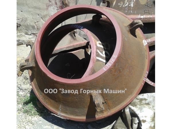 В наличии брони для конусных дробилок КМД/КСД-1200, КМД/КСД-1750.