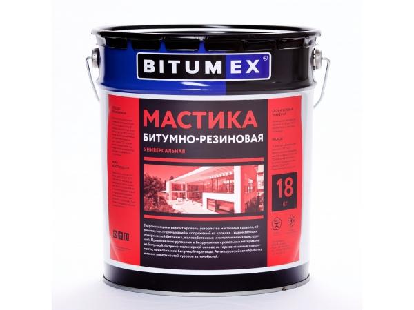 Мастика битумно-резиновая МБР-Х 65,75,90,100