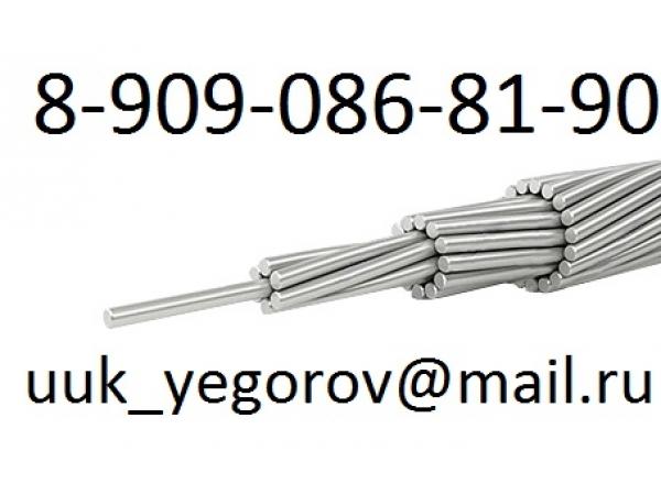 Приобретаем провода неизолированые  марок А 95, АС 120/19, АС 150/24.