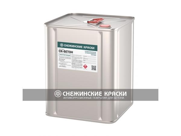 Пенетрирующая грунтовка для защиты бетона от коррозии СК-Бетон