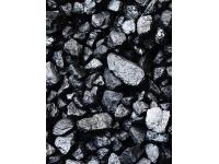 Продажа каменного угля ДР