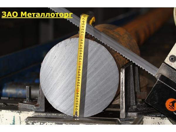40х13, круг, от 12 до 350мм, металл в Москве,