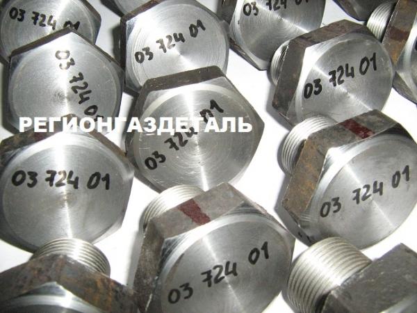橡钺赅 ��0 耱.35 03 岩� 质胰 724.01-2009