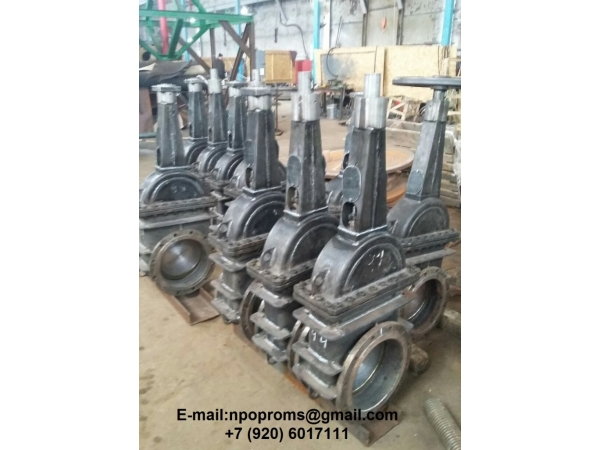 Задвижки штампосварные стальные, лс, нж: 30с42нж, 30с942нж и др...