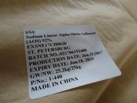 Альфа-олефинсульфонат АОС 92 % (Китай).