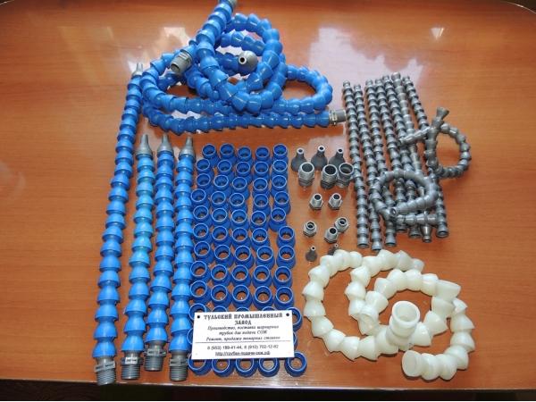 Пластиковые шарнирные трубки для подачи сож от производителя