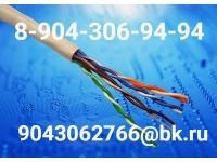Постоянно покупаем кабель, с хранения  силовой, контрольный, гибкий по