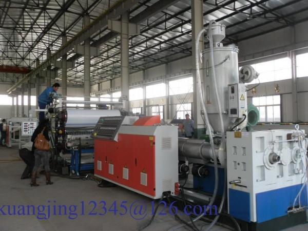 Линии для производства однослойных или многослойных пластиковых листов