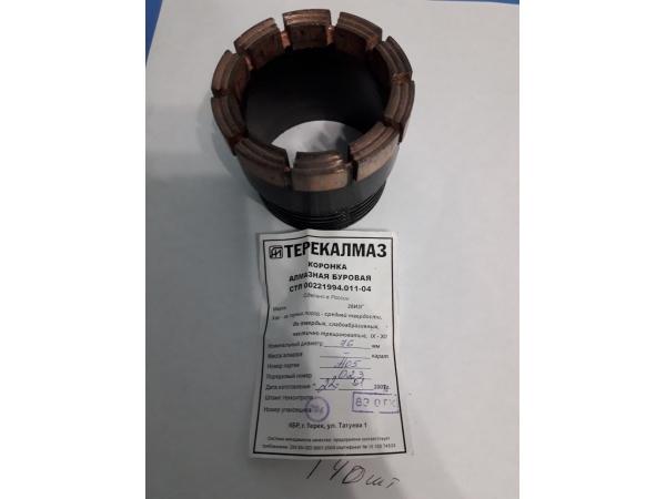 Продам буровые алмазные коронки производства ТерекАлмаз