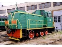 Запасные части и узлы тепловозов серии ТГМ-23