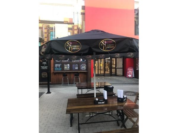 Большой зонт для кафе, ресторана