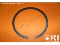 Кольцо пружинноe гост 13941-86.