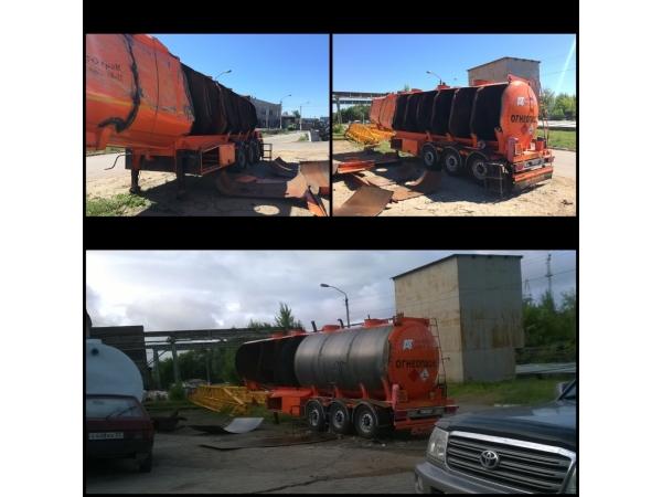 Изготовление и ремонт автоцистерн (бензовозов, молоковозов и др)