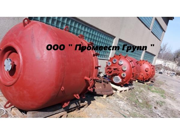 Реактора, сборники, емкости, сталь-эмаль и нержавеющая сталь.