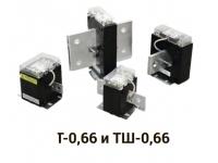 Т-0,66 400/5 0,5 5ВА У3 трансформаторы с 16 лет МПИ