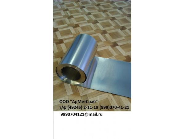 Мельхиор МН19, нейзильбер МНЦ15-20 лента,лист,полоса,проволока,пруток