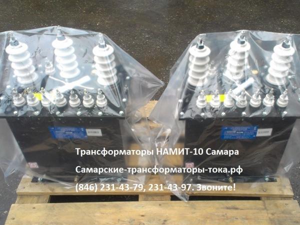 Трансформаторы НАМИТ-10,НАМИТ-6,НАМИТ-10-2-10,НАМИТ-10-2-6 купить