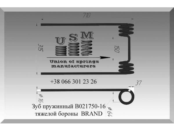 Зуб бороны Brandt B021750-16