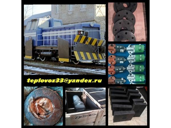 Замена электропроводки тепловозов ТГК-2, ТГМ-23, ТГМ-40.
