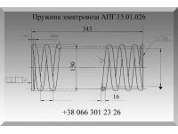 Пружина электровоза АПГ.15.01.026