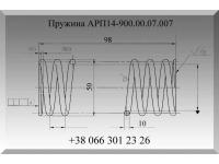 Пружина АРП14-900.00.07.007 шахтного электровоза АРП14