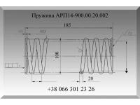 Пружина АРП14-900.00.20.002 шахтного электровоза АРП14