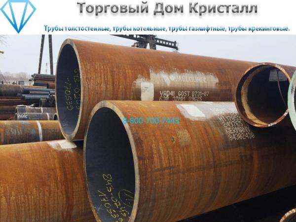 Труба 630х32 сталь 09г2с ГОСТ 8732-78