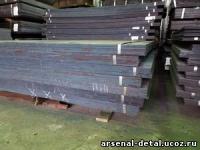 ударопрочная износостойкая броневая сталь С-500