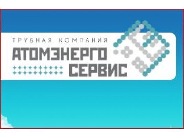 Труба 273х18 13ХФА 85 000 руб. 21т  г.Первоуральск