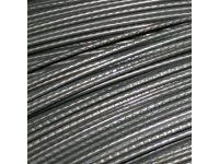 Проволока  ВР 1400 5 мм  ГОСТ 7348-81 от 1 метра