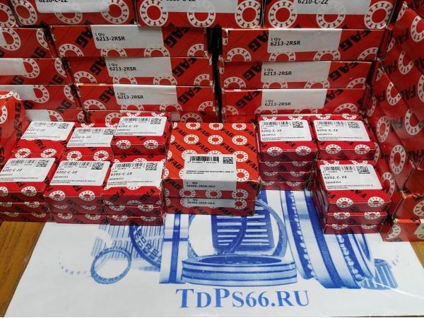 ТДПС распродажа подшипников FAG, SKF с 07.06.2021 08:00