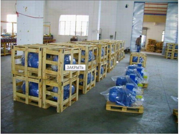 Элкутродвигатели в наличии на складе в Крыму