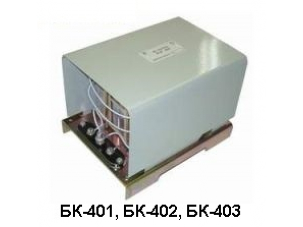БК-401, БК-402, БК-403 блок конденсаторов