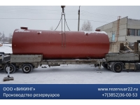 Резервуар горизонтальный стальной РГС 75м3