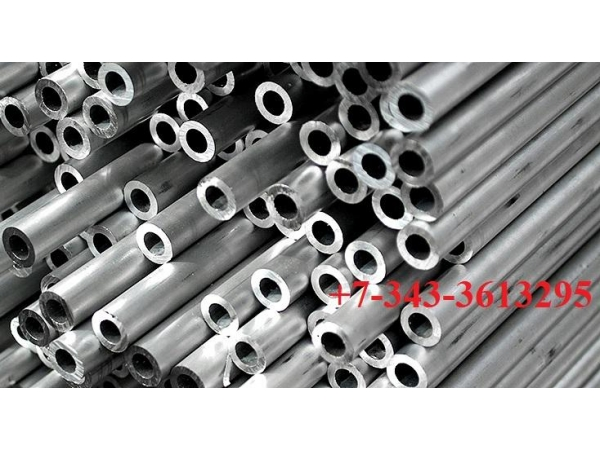 Труба нержавеющая 24, 25, 30, 32 мм, сталь 12Х18Н10Т, ГОСТ 9941-81
