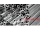 Труба нержавеющая 14, 16, 18, 20 мм, сталь 12Х18Н10Т, ГОСТ 9941-81
