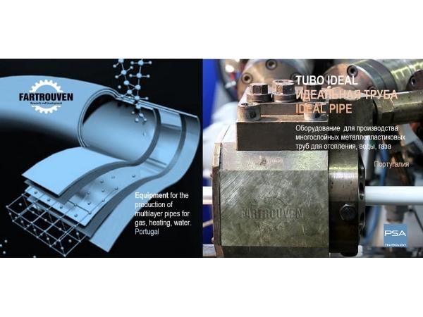 Производство пластиковых труб и фитингов.  Завод «под-ключ»