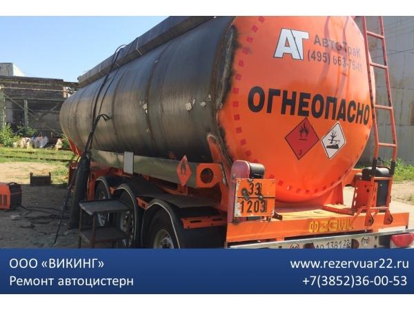 Производство и ремонт бензовозов
