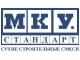 Продаём оптом клей плиточный МКУ стандарт