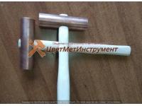 Медные молотки 1,5 (1500гр) с деревянной ручкой