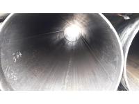 Труба 1020х10-11 новомосковская , пленка, нефть, 800 тн, под восстанов