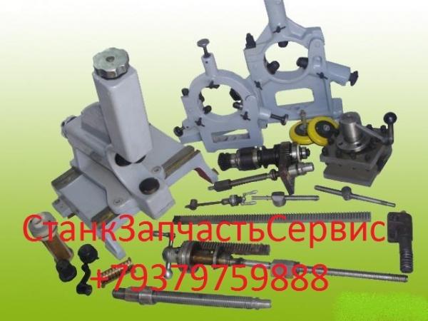 Муфта-тормоз УВ-3146 (24 шлица)