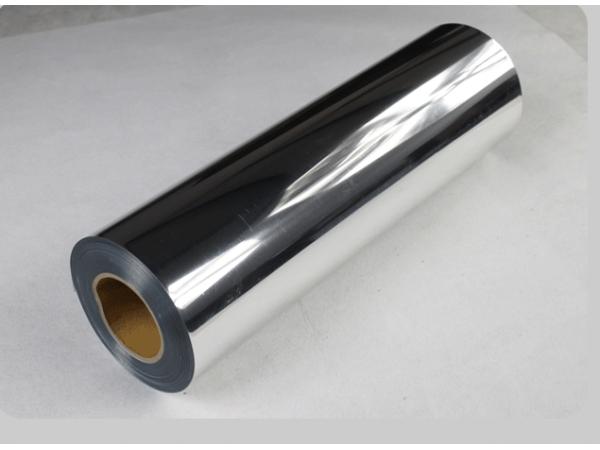 Пленка полиэтиленовая металлизированная 220мкм 1315ммх100м ПРОИЗВОДИМ!