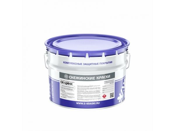 СК-Цинк  - антикоррозионное покрытие металлоконструкций в агрессивной