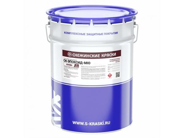 СК-ЭПОКСИД-MIO грунт-эмаль, эпоксидный материал для антикоррозионной