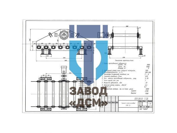 Грохот инерционный тяжелый ГДСМТ-51 (ГИТ-51)