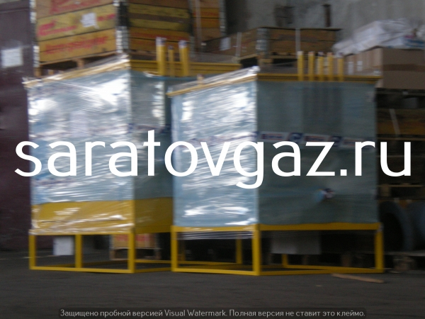 Производство : газорегуляторный шкафной ГСГО-25-11 . Срок изготовления