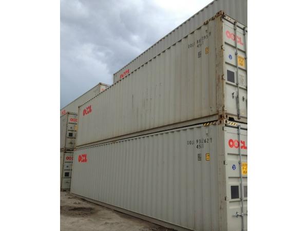 Контейнеры сухогрузные 40 футов (High Cube)