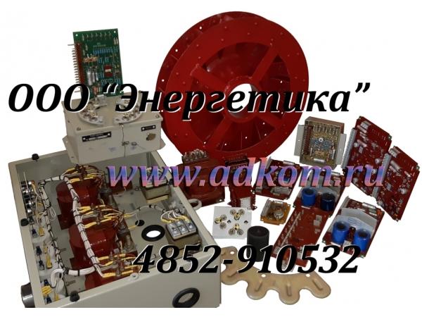Запасные части для ремонта генераторов серии ГС.