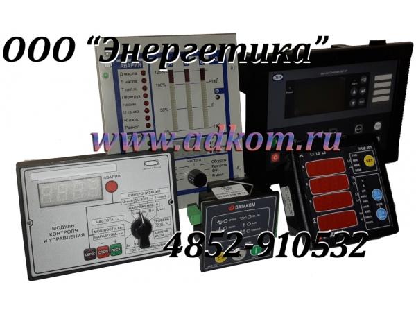 Контроллер системы управления двигателем отечественный